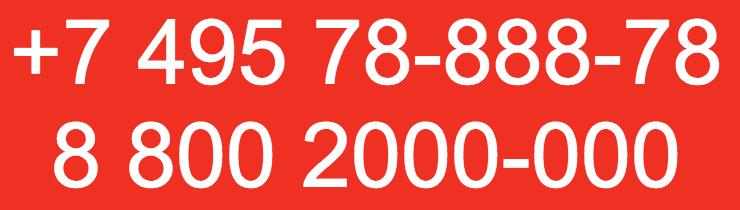 альфа банк кредитная карта телефон горячей линии