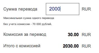 Деньги до зарплаты вологда