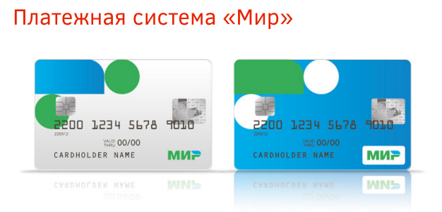 Хочу получить кредитную карту в казани кредитная история в мтс