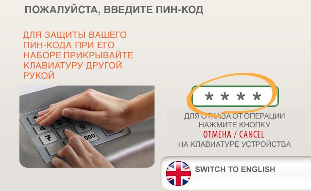 Изображение - Оплата капитального ремонта онлайн 72d28950eb21911552651a65f9157ae9