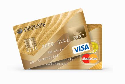 постановление льготные кредиты
