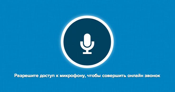 Быстрый займ номер телефона краснодар