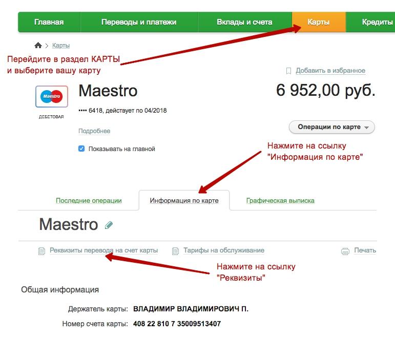 взять кредит онлайн на карту без отказа без проверки мгновенно казахстан